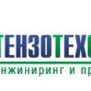 Модернизация авто/ж.д. весов фото