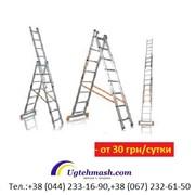 Лестницы алюминиевые - аренда и продажа, Киев фото