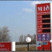 АЗС-164 км, трасса М-9 фото