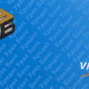 Услуги по обслуживанию платежных карт Visa Internet фото