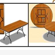 Стол прямоугольный фото