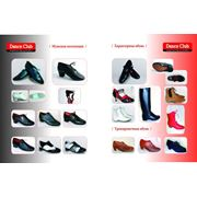 Мужская коллекция тренировочная и характерная обувь фото
