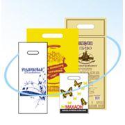 пакеты с вырубной ручкой ПЭНД и ПЭВД фото