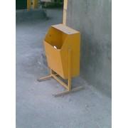 фото предложения ID 12573668