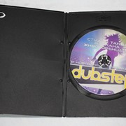 DVD диск в упаковке Amarey box, 7 мм, целлофанирование фото