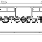Салон вахтового автобуса НефАЗ 4208 - 10-13 фото