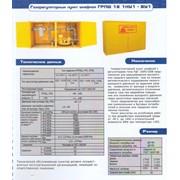 Газорегуляторный пункт шкафной ГРПШ -16-1НУ1-ВУ1,ГРПШ -16-2НУ1 фото