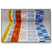 Защитные пленки с логотипом фото