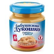 Пюре Бабушкино Лукошко - говядина с гречневой крупой 100гр фото