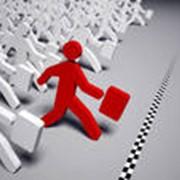 Подготовка и сдача отчетности через Интернет фото