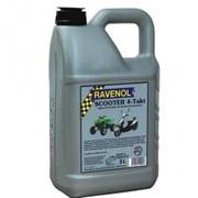 Полусинтетическое моторное масло RAVENOL Scooter 4-Takt Teilsynth фото