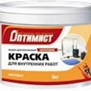 Краска Оптимист акриловая матовая белая 1,5 кг. фото