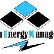 Энергоаудит промышленных предприятий, зданий строений и сооружений фото