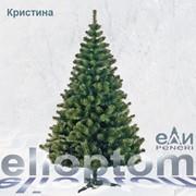 Искусственная елка Кристина 1.5 м. фото