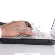 Внедрение информационных технологий фото