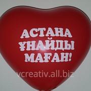Печать на шарах в Астане, Печать на шарах в Казахстане, печать на шарах в Караганде, печать на шарах фото, печать на шариках, Печать на шариках Астана, печать на шариках, печать с логотипом, Печать с логотипом на шарах, Реклама на воздушных шарах фото