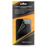 Пленка защитная Grand-X Samsung G900 Galaxy S5 (PZGUCSGS5) фото