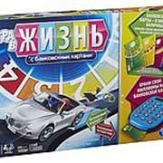 Настольная игра: Игра в жизнь с банковскими картами, арт. A6769396 фото