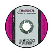ТРИГГЕР 70324 Диск зачистной по металлу 180х6х22.2мм (5/25) фото