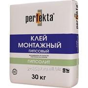 Клей для ПГП Гипсолит Perfekta 30 кг фото