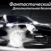 SMART WHEELS многоцветная подсветка автомобильных дисков Донецк фото
