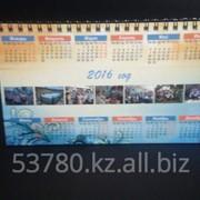 Календарь с перекидными листами фото