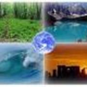Охрана окружающей среды. фото