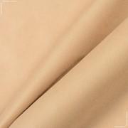 Ткань СПАНБОНД (СП) 60G БЕЖЕВЫЙ (РУЛОН 450 МЕТРОВ)160СМ фото