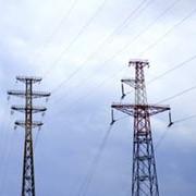 Энерготрейдинг фото