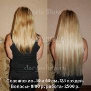 Наращивание волос, ресниц, татуаж. Обучение на наращивание волос и ногтей фото