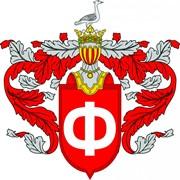 Фасадоff - наружная реклама на фасадах зданий в Петропавловске фото