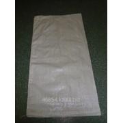 Мешок полипропиленовый 55*35 (5 кг) фото