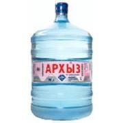 """Вода минеральная питьевая столовая """"Архыз"""""""