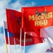 Флаги, перетяжки фото