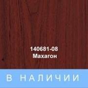 Пленка ПВХ для ламинации 140681-08-mahagon фото