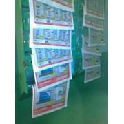 Распространение рекламы по почтовым ящикам г.Черкассы. Тираж до 50 000 шт.