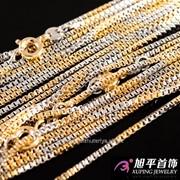 Цепочка лимонное золото ''Венецианское'' плетение, 2 цвета, (35 см) 324554 фото