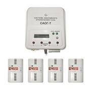 Система аварийного отключения газа САОГ фото