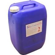 Жидкая добавка для получения коррозионностойких бетонов Бетоноправ 2 фото