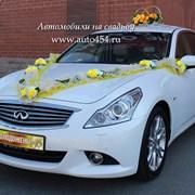 Белая Infiniti G25 на свадьбу фото
