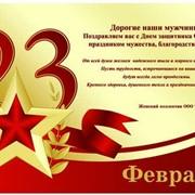 Листовки, афиши, плакаты заказать в Киеве, печать фото