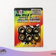 Запчасти Для Мототехники Yamaha Axis Treet фото