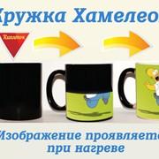 Фото на кружке хамелеон , печать на кружках хамелеон , брендирование кружек фото