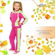 Спортивный костюм для девочки фото