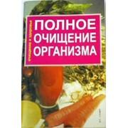 Брошюры фотография