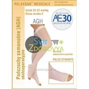 Чулки медицинские антитромботического действия 2 класса давления, сжатия 25-32 мм рт.ст. RelaxSan Antiеmbolism ECO - Арт. M1370A фото