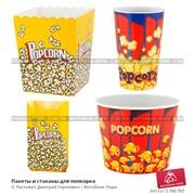 Стаканы для попкорна фото