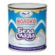 """Молоко """"Бела Слада"""" 8,7%, 310гр 45штук фото"""