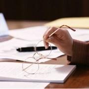 Налоговое планирование предприятий-клиентов, разработка предложений по оптимизации уплаты налогов фото