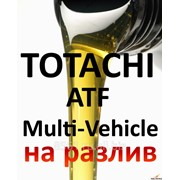 Жидкость для АКПП TOTACHI ATF MULTI-VEHICLE, разлив фото